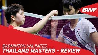 Badminton Unlimited 2020 | PRINCESS SIRIVANNAVARI Thailand Masters - REVIEW | BWF 2020