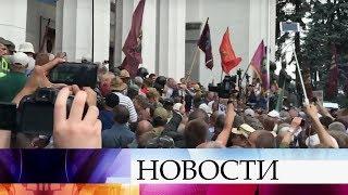 Митинг в Киеве едва не завершился штурмом Верховной Рады.