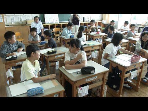 飛び出せ学校 日田市いつま小学校 〜導入〜