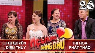 me-chong-nang-dau-tap-26-full-thi-quyen-dieu-thuy-thi-hoa-phat-thao-090917-%f0%9f%91%ad