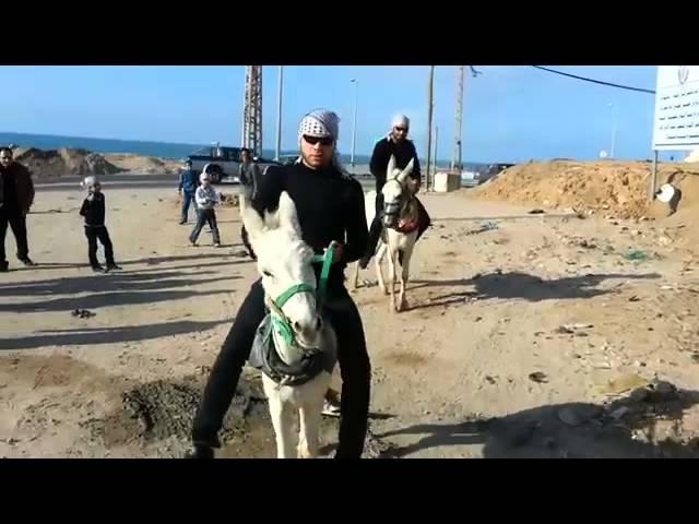 """""""غزة ستايل"""""""