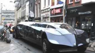 Невероятный арабский электроавтобус Superbus со скоростью 250 км