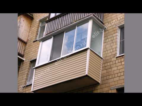 Search result youtube video отделка+балкона+сайдингом.