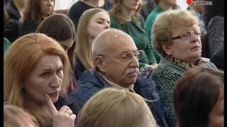 Новости АТН - 28.03.2017