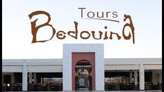 Египет - Туристическая компания BedouinaTours