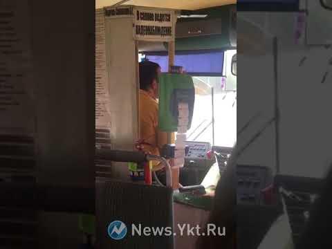 Директор автобусного маршрута №19 сообщил об увольнении агрессивного водителя