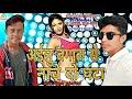 Atul Tiger, Ayush Raj Monu का  2019 का  सुपरहिट आर्केस्ट्रा गीत //Ailu Bangal Se Nache Du Ghanta