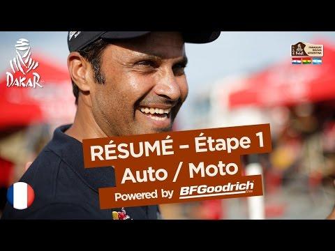 Dakar 2017 : résumé J1