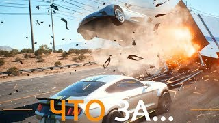 ЧТО ЗА... Need for Speed: Payback? | GTA 5 + «Форсаж»