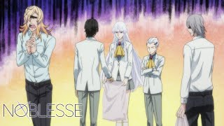 Clean Up! | Noblesse