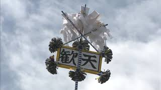 淡海をあるく 賀川神社のお渡り 日野町
