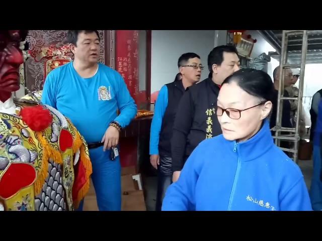 2018年王母娘娘香港遶境祈福(起程)-台北松山慈惠堂-母娘慈悲