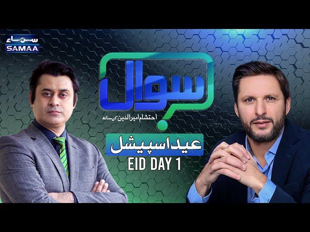 Sawaal with Ehtisham Amir ud Din Samaa News 13 May 2021