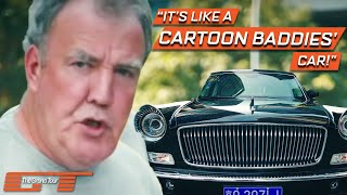 The Grand Tour: A Look at the Hongqi