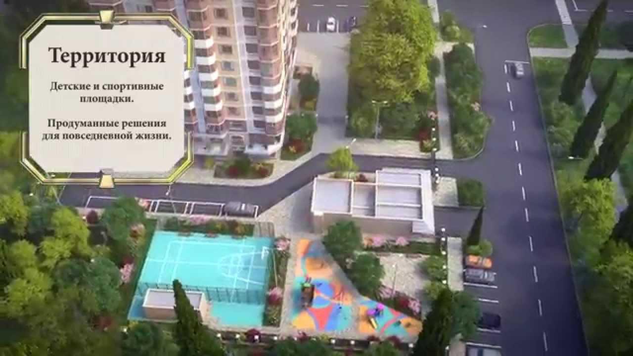 Видео Дом на Березанской