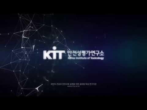 KIT 홍보동영상 국문