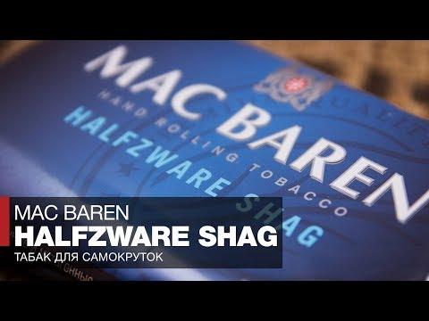 Табак для самокруток Mac Baren HalfZware Shag - Обзоры и отзывы видео