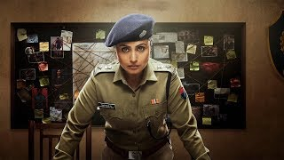 Mardaani 2 | Box Office Verdict | #TutejaTalks