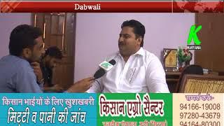 आपगी चारपाई नीचे डांग फेर गे देखो सबगी पीठ उघाडी है, #Digvijay के बयान पर #RaviChautalaका पलटवार