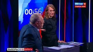 CКAНДAЛ на дебатах! Собчак облила водой Жириновского --- 28.02.2018