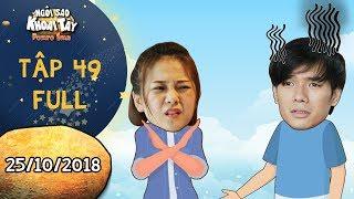 Ngôi sao khoai tây | tập 49 full: Bất ngờ khi Song Nghi tránh mặt Khánh Toàn vì không muốn kết thân