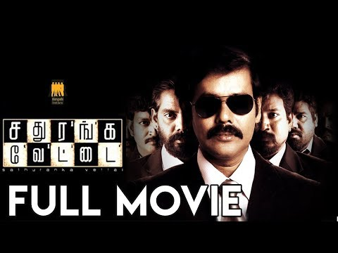 Sathuranka Vettai - Full Tamil Film | Natarajan Subramaniam (Natty) | Sean Roldan | H Vinoth