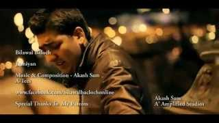 Jaaniyan Official Video High Quality Mp3 Song With Lyrics Ek Tha Tiger Movie 2012 = JAAnLeWa