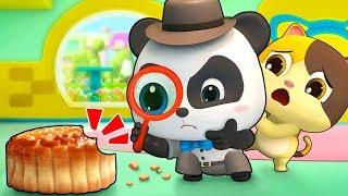 Ai là người ăn trộm bánh trung thu?? | Thám tử Kiki và tên trộm bánh | Hoạt hình thiếu nhi | BabyBus