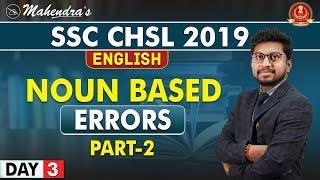 Noun Based Errors | English | By Amit Mahendras | SSC CHSL 2019 | 3:15 pm