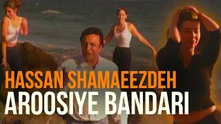 03 Aroosi Music Video