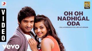 Oh Oh Nadhigal Oda  Naresh Iyer, Shreya Ghoshal