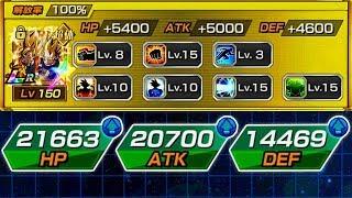 100% RAINBOW STAR LR GOGETA VS. SUPER BATTLE ROAD! (DBZ: Dokkan Battle)
