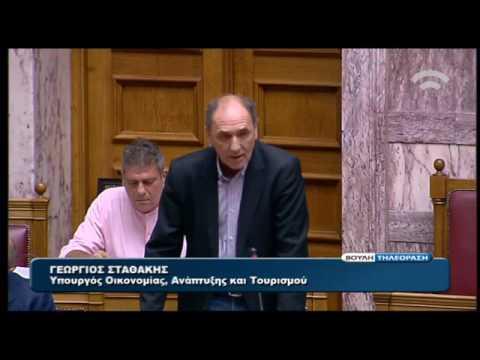 Γ. Σταθάκης: Πέμπτη στην Ε.Ε. η Ελλάδα στην απορρόφηση του πακέτου Γιούνκερ