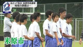 2月12日 びわ湖放送ニュース
