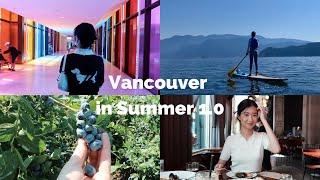 六月和七月的温哥华  划船   摘蓝莓   超美西班牙餐厅   Brentwood新商场   TWICE新舞翻跳   whosconnie