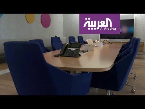 العرب اليوم - شاهد: جارب ناجحة للعمل عن بُعد في السعودية