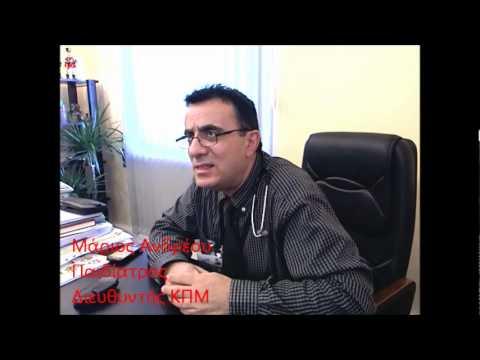 Βίντεο διαβητικούς φόρτισης