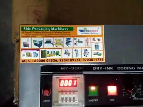 Coding Machine