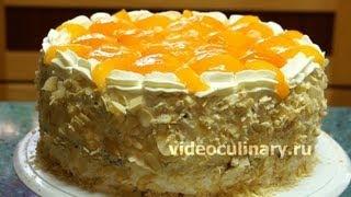 Бисквитный торт Абрикос - Рецепт Бабушки Эммы