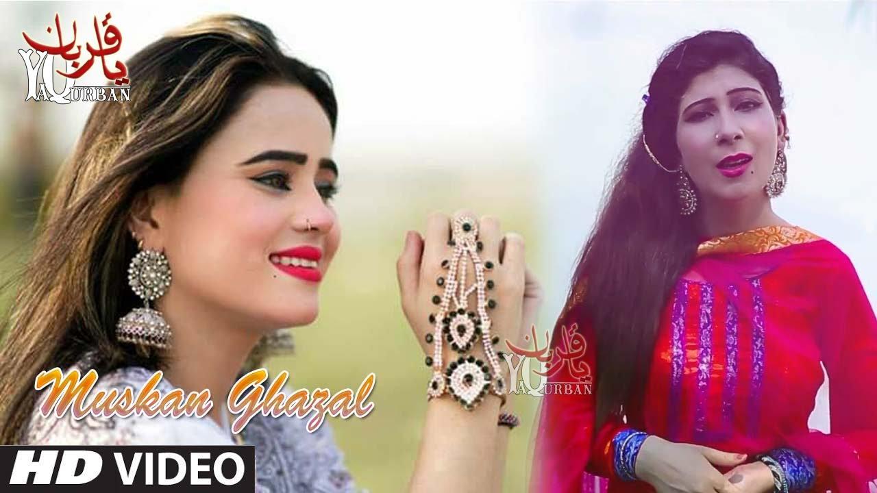 Pashto New Songs 2017 Muskan Ghazal - Lare Pa Paso Shwe Muhabbat Ta Pashto Hd Songs 1080p