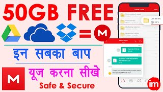 How to Use Mega App in Hindi | best free cloud storage 2020 | mega app kaise use kare | Full Guide