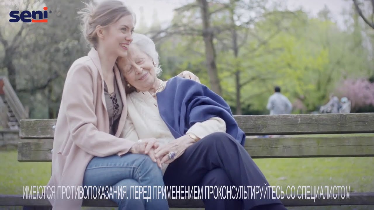 Косметические средства Seni Care