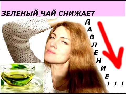 Гипертония месник николай григорьевич