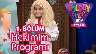 güldüy güldüy show çocuk 1.bölüm hekimim programı skeci