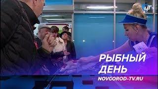 Павильоны проекта «Доступная рыба» вновь открыли свои двери для новгородцев