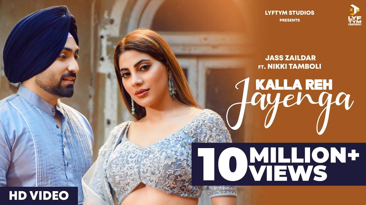 Kalla Reh Jayenga Lyrics – Punjabi Song