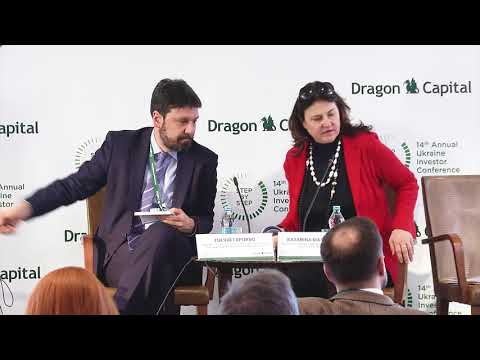 14th Dragon Conference. Seminar with European Commission on EU External Investment Plan