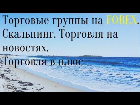 Халявные деньги быстрый заработок украина