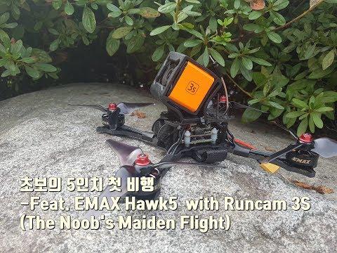 -5--emax-hawk5-amp-runcam-3s