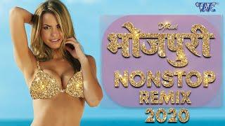 Bhojpuri Nonstop Dj Remix 2020 Super Bass Dj Sounds Wave